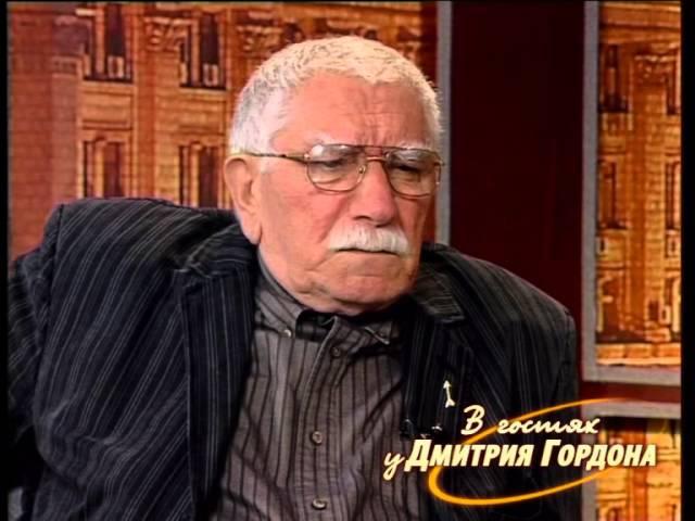Армен Джигарханян. В гостях у Дмитрия Гордона. 2/2 (2007)