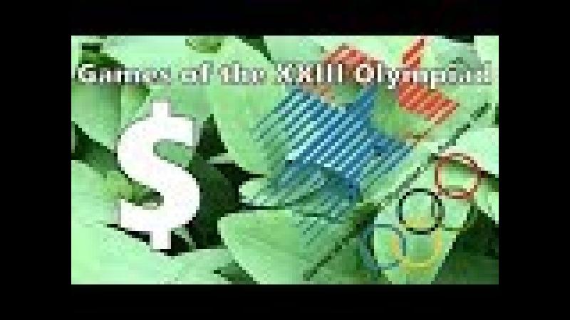 Доллар 1984 игры XXIII Олимпиады Dollar 1984 Games of the XXIII Olympiad