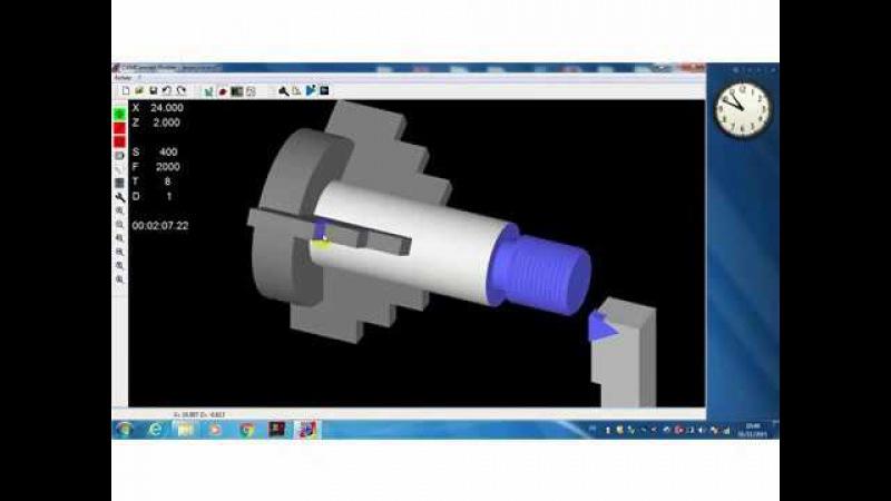 Exercice d'application sur CNC Tournage