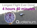 Беспилотник-рекордсмен сумел продержаться в воздухе четыре часа и сорок минут