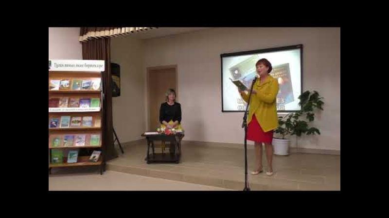 Часть 2. Презентация книги Зуфара Абдуллина Кара диңгез солдатлары (Солдаты Черного моря)