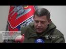 Глава ДНР о встрече Нового года. 15.12.2017, От первого лица
