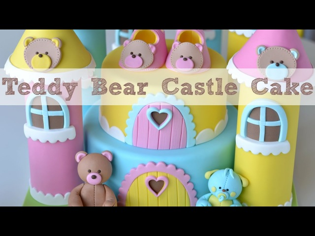 Teddy Bear Castle Cake video tutorial Part1 테디베어성케익 만들기 첫번째