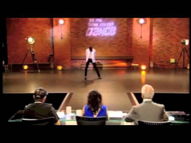 Ahmad Joudeh audition translated into English