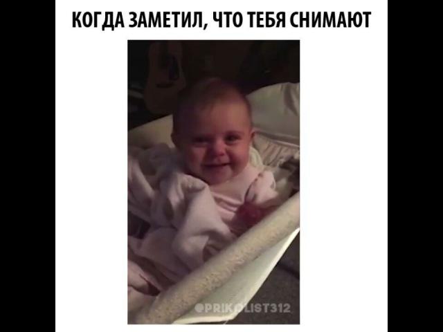 Instagram post by ⛄ W E L C O M E ⛄ • Dec 26, 2017 at 2:26pm UTC