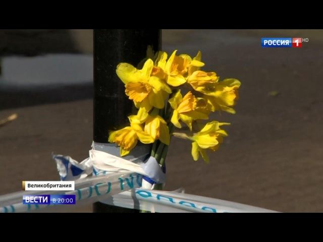 Вести.Ru: Туманное дело отравления Скрипаля: кто прячет иглу правды в стоге лжи