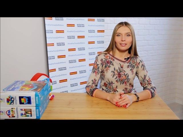 Детский психолог В Паевская Smart тачка и Белоснежка от 3 4 лет