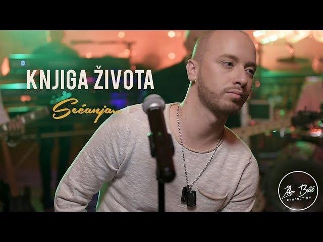 MIRKO PLAVSIC KNJIGA ZIVOTA SECANJA LIVE 2018