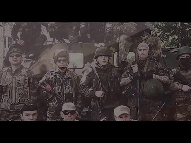 Немецкий клип в защиту Донбасса Wlad Free Donbass