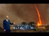 Загадки человечества с Олегом Шишкиным. Выпуск 77. (2017.10.30)