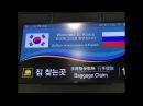 Южная Корея ROOMTOUR / АВИАПЕРЕЛЁТ / ТАМОЖНЯ
