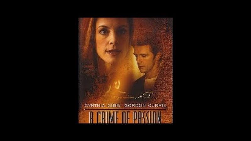 Преступление страсти (2003) SATRip.