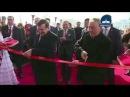 Видеоролик по случаю открытия Года Узбекистана в Казахстане