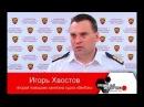 Одесскому крюингу Азимут грозит уголовная ответственность