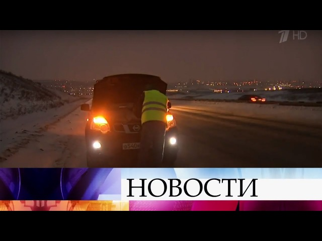 В России вступили в силу изменения ПДД, по которым водители должны надевать светоотражающие жилеты.