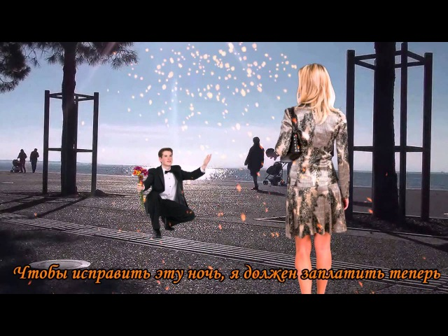 Крис Ри И ты моя любовь