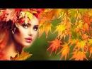 Оставляя добрый свет Осенний блюз Стихи Саксофон Нежность