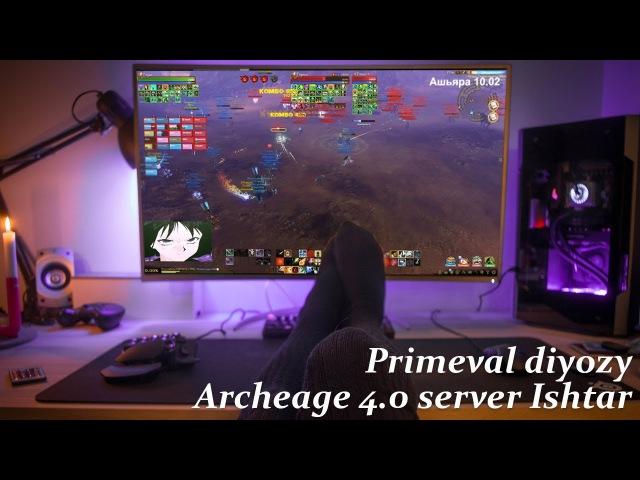 Archeage 4.0 | Сервер Иштар | Mass PVP Пятьтысычсоверен (Следопыт) 2