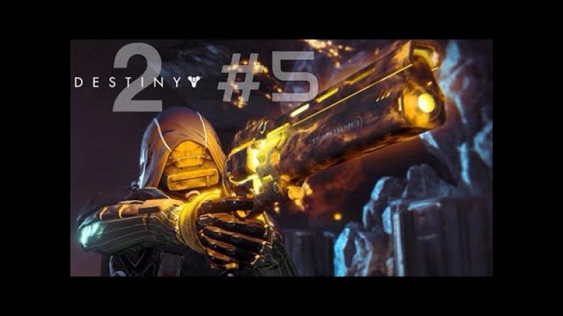 Destiny 2. Думаем как быстро прокачать героя охотника (хантера) Стрим. | игры про героев
