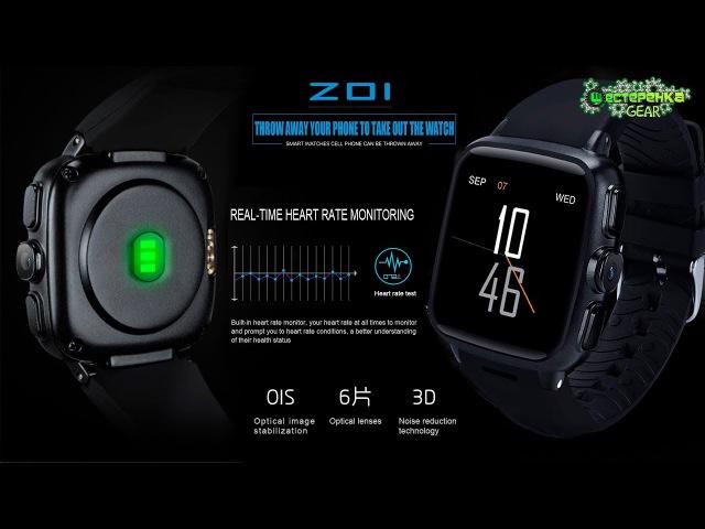 Обзор смарт часов TenFifteen X9A Plus 3G или Z01 с 5 мегапиксельной камерой