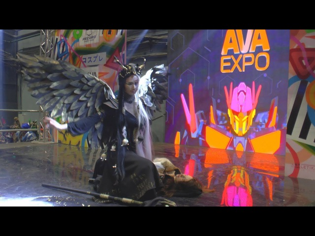 Cosplay Hel Norse mythology Ava Expo 2017