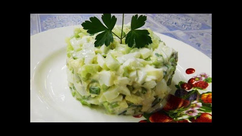 Салат из 3-х ингредиентов ! Простой, быстрый, дешевый ! Популярное видео