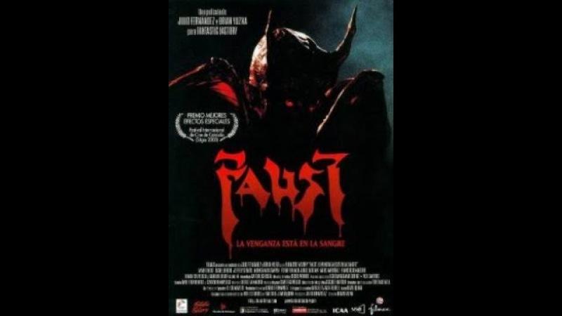 Фауст / Faust - Eine deutsche Volkssage фильм по одноименной трагедии Гёте