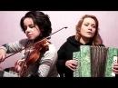 Где тропа за рекой запорошена ╰❥Очаровательный дуэт╰❥ Russian folk song