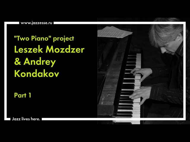 Two Piano project. Andrey Kondakov Leszek Możdżer live at Esse Jazz Club (part 1)