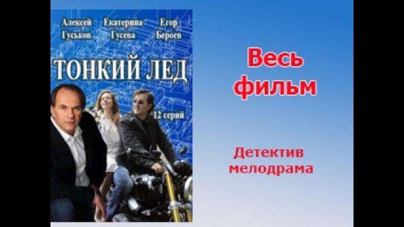 А.Гуськов в фильме