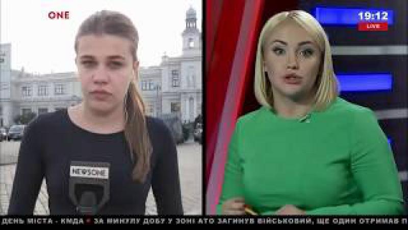 ЛЯПЫ В ПРЯМОМ ЭФИРЕ NEWSONE 2017