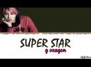 G-DRAGON 권지용 - SUPERSTAR Lyrics Color Coded_Han_Rom_Eng