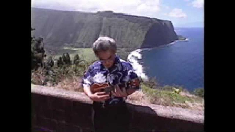 Ukulele master Ohta san performing Waipio