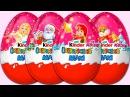 4 Jajko Niespodzianka SuperHero Girls Maxi Kinder Niespodzianki Swiateczny Jajka dla dziewczyn 2017
