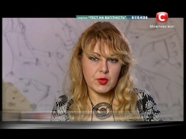 Історія українського шоу бізнесу - Територія А ч 2