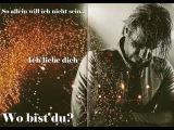 Rammstein - Wo Bist Du (instrumental)