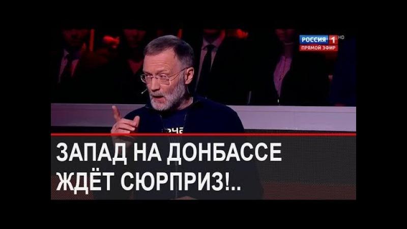 Как можно скорее минимизировать транзит через Украину! США могут сподвигнуть Киев на провокацию