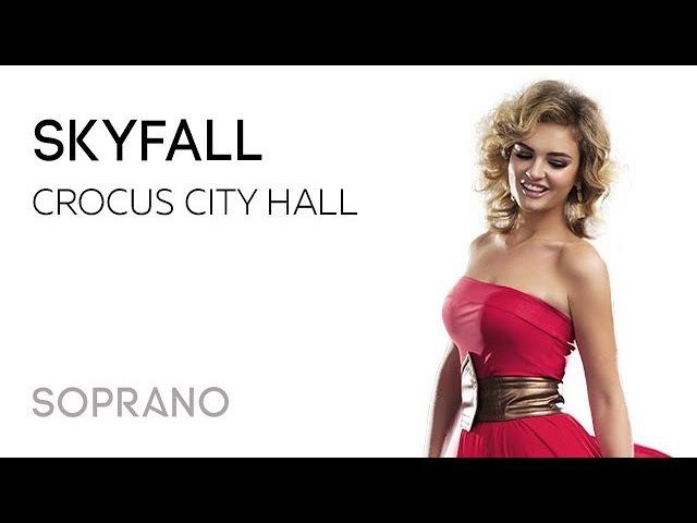 Soprano Турецкого Ивета Рогова Реквием мечты Skyfall