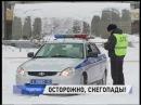 Массовое ДТП произошло сегодня на трассе Кемерово Ленинск Кузнецкий