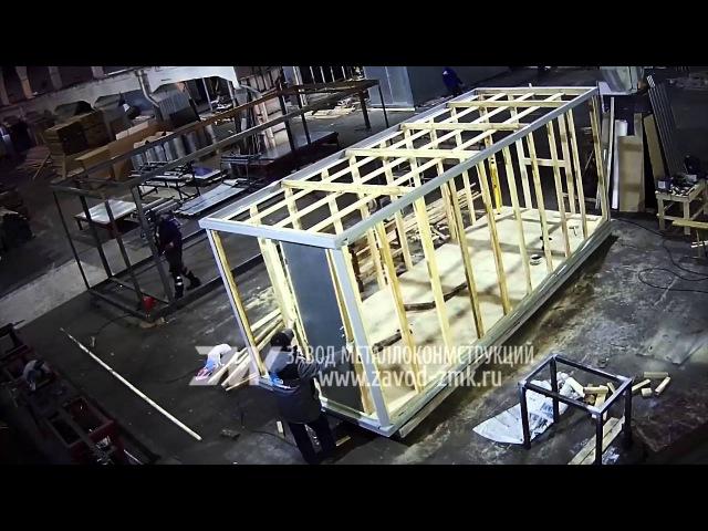 Производство блок-контейнера на заводе ЗМК - 7 часов за 4 мин