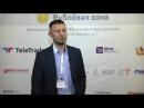 TeleTrade Мнение руководителя Национального Рейтингового Агентства Павла Самиев