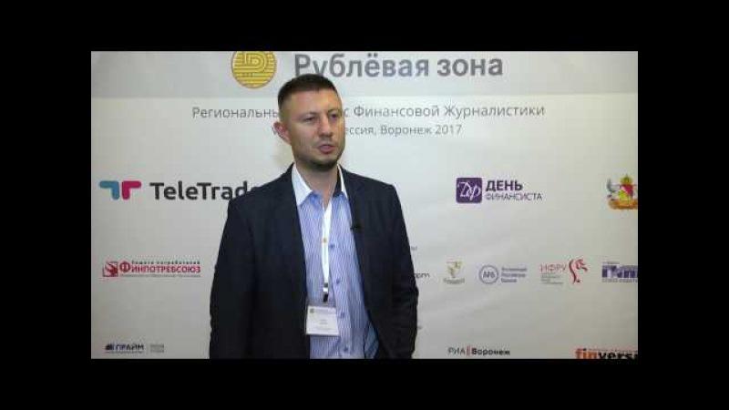 TeleTrade Мнение руководителя «Национального Рейтингового Агентства» Павла Самиев...