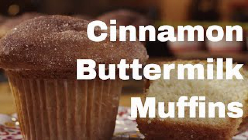 Cinnamon-Buttermilk Muffins || Le Gourmet TV Recipes