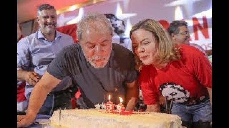 Ato em comemoração aos 38 anos de PT Partido dos Trabalhadores Sonhos Lutas Conquistas смотреть онлайн без регистрации
