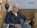 Дмитрий Хворостовский о Георгии Свиридове/Dmitri Hvorostovsky about the composer Georgy Sviridov.