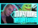 Azazin Kreet VS БОРОДА(Полное видео)