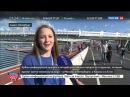 Новости на «Россия 24» • Сезон • Германия - чемпион Кубка конфедераций