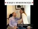 Khabib Nurmаgomedov on Instagram ❗️Вот так выглядит Клянусь любить тебя в горе и в радости в богатстве и бедности в болезни и в здравии пока