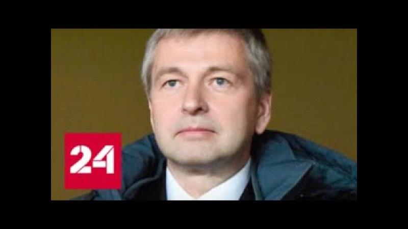 Дело Рыболовлева: бывший владелец Уралкалия отрицает свои проблемы в Монако - Россия 24