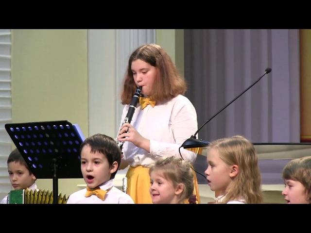 Выступление детей Славте Бога [16-12-2017]